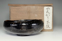 sale: Kuro-raku chawan / Antique black Japanese tea bowl