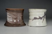 sale: FUTAOKI - 2 set of Japanese pottery Lid Rests