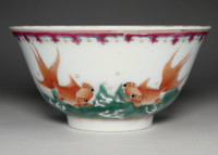 Chinese Famille Rose Porcelain Bowl - QIANLONG Emperor Mark #2663