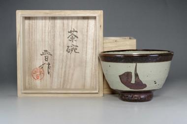 sale: Kofuku Chawan / Mashiko pottery tea bowl by  Hamada Shinsaku w signed box