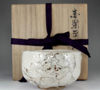 E-SHINO CHAWAN - Antique pottery tea bowl w/box (awasebako) #2684