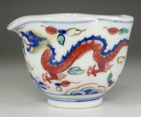 sale: Antique Chinese wucai cup / Wanli official porcelain mark