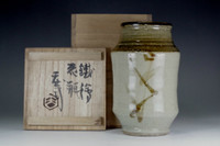 sale: Vintage Japanese Mashiko pottery vase by great Hamada Shoji