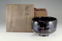 sale: Raku chawan / Antique Japanese Raku pottry tea bowl