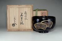 sale: Kuro raku chawan / Black pottery bowl by Ryonyu