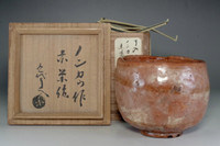 sale: Aka raku chawan / Nonko's tea bowl w authenticated box by Ryony