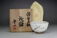 sale: Japanese white glazed pottery sake cup by Shimizu Uichi
