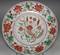 sale: Chinese wucai plate w/ Xuande official porcelain mark