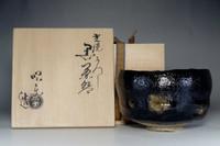 "sale: KURO RAKU CHAWAN ""Koetsu model"" Black Pottery Tea Bowl by Shoraku w/box"