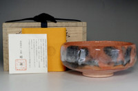sale: - aka raku hira chawan - Japanese Pottery Tea Bowl by Shoraku w/box