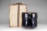 sale: SETOGURO CHAWAN - Antique Japanese Black Pottery Bowl w/awasebako