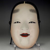 sale: Zo-onna - Japanese lacquered wood woman Noh mask