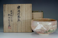 sale: Aka raku chawan - Japanese Pottery Tea Bowl w/ Box - Mt.Fuji #2739