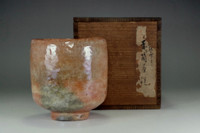 sale: Aka raku chawan - Antique Japanese Pottery Tea Bowl w/ Box