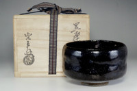 sale: Kuro raku chawan - Antique black tea bowl marked 11th Raku Tannyu w/ authenticated box