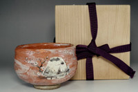 sale: Aka raku chawan - Antique tea bowl by 11th Raku Tannyu w/ wooden box