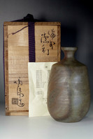 sale:  Bizen Tokkuri - Pottery Sake bottle marked Kaneshige Toyo w/ original box