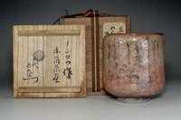 sale: Antique Nonko model akaraku tea bowl marked 10th Raku tannyu