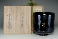 sale: Antique black tea bowl marked Raku 12th Konyu
