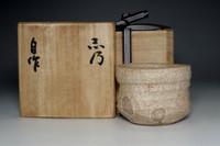 sale: Shino guinomi - Sake cup marked Kawakita Handeishi