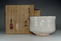 sale: Shino chawan - tea bowl marked Kawakita Handeishi