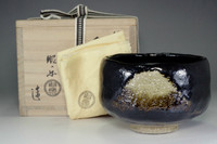 "sale: Kuro raku chawan ""Mt. Fuji"" - Tea bowl marked Sasaki Shoraku"