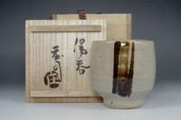 sale: Hamada Shoji studio pottery - tea cup in Mashiko ware
