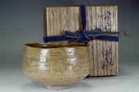 sale: Kato shuntai antique tea bowl