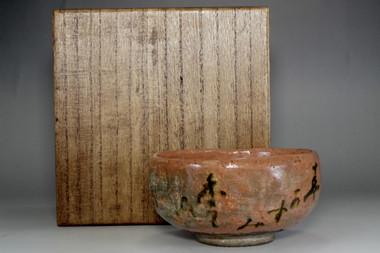 sale:  Antique aka-raku tea bowl