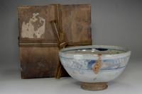 sale: Kato Shuntai antique pottery tea bowl