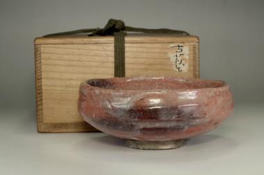 sale: 7th Raku Chonyu aka-raku tea bowl