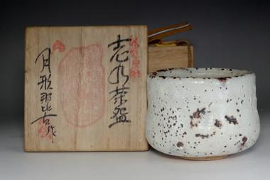 sale: Vintage Shino matcha bowl marked Tsukigata Nahiko