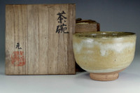 sale: Vintage mashiko tea bowl w/ Murata Gen signed box