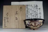 sale: Antique kuro-oribe bowl marked Kato Shuntai