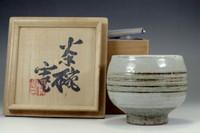 sale: Vintage Kyo chawan by Kawai Kanjiro