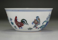 sale: Chinese doucai cup w Chenghua official porcelain mark