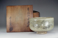 sale: 10th Raku Tannyu antique tea bowl