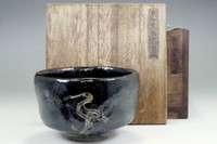 "sale: 10th Raku Tannyu black antique tea bowl ""standing crane"""