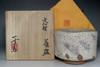 sale: Kato Tokuro vintage shino tea bowl
