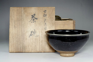 sale: Kato Bakutai (favorite pupil of Shuntai) seto temnoku tea bowl