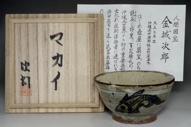 sale: Kinjo Jiro tea bowl