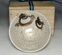 sale: Kato Shuntai antique shino 'Cintamani' tea bowl