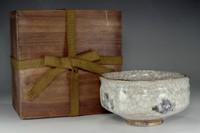 sale:  Kato Shuntai antique shino tea bowl