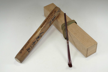 sale: Chashaku 'Seifu' - old bamboo scoop