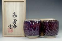 sale: Kawai Kanjiro meoto yunomi
