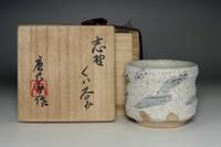 sale: Kato Tokuro shino sake cup