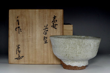 sale: Kawakita Handeish shino tea bowl