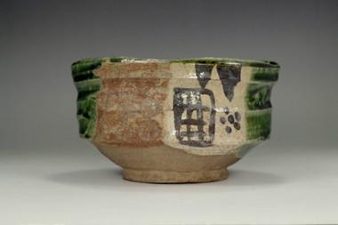 sale: Fine green glazed oribe tea bowl