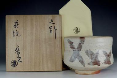 sale: Rosanjin vintage shino tea bowl