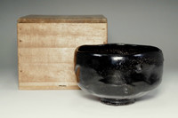 sale: 12th Raku Konyu kuro-raku tea bowl